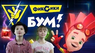 Фиксики - Летсплей ФиксиБум
