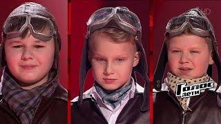 Москалев, Дудко и Трифонов Потому что мы пилоты - Поединки - Голос.Дети - Сезон 4