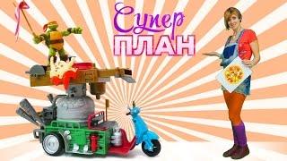 Пицца для Черепашек НИНДЗЯ - Капуки Маша и видео для детей