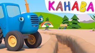 ЯМА КАНАВА - Синий трактор на детской площадке
