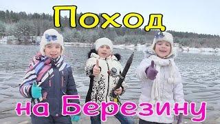 Осень Поход на реку Березина и Августовский канал