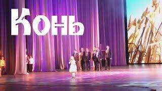 Ярослава Дегтярёва и камерный хор Лик - Конь (личная видеосъёмка)