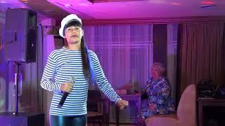 Морячка. Диана Анкудинова.