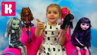 Монстер Хай Большие куклы распаковка игрушек много кукол  Big Monster High dolls unpacking