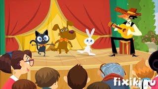 Фиксики - История вещей - Театр  Образовательные мультики для детей
