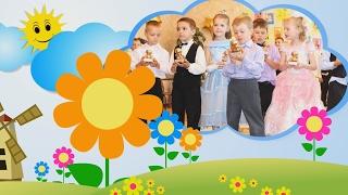 Выпускной в детском саду Сценарий утренника