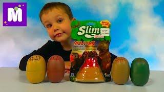Динозавры. Игрушки в слизи в яйцах и вулкане
