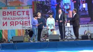 Поздравление с победой Дианы от   Губернатора Самарской области. Азарова Дмитрия Игоревича..