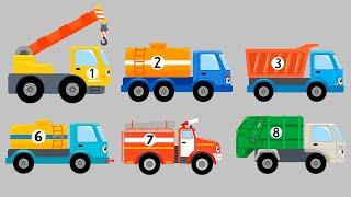 СЧИТАЛКА МАШИН - Котэ - Новая детская песня мультфильм научит малышей считать