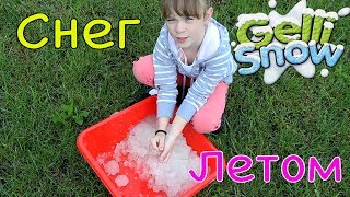 Отомстили родителям Rainbow gelli snow Как сделать снег Gelli Baff Месть JOHNY JOHNY