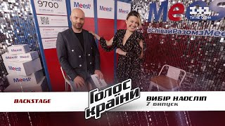 Что связывает Екатерину Субботову и DOROFEEVA и кому посвятила участие в Голосе Диляра Дидаркизы