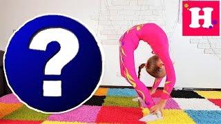 ГИМНАСТИКА ПРОТИВ! Художественная гимнастика - Шпагат, мост с захватом, равновесие