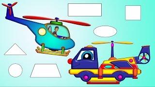 Развивающие мультики для малышей - Машинка трансформер Пома и вертолет
