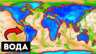 Что будет, если поменять местами сушу и океаны?