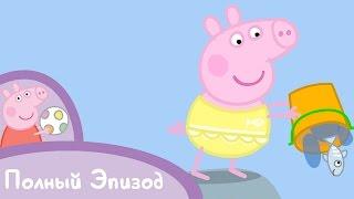 Свинка Пеппа - S02 E10 Скальные лужицы
