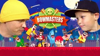 Скелет против Тора и Хипстера в Bowmasters - HEADSHOT
