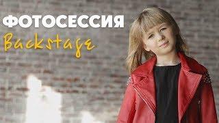 Ярослава Дегтярева / фотосессия (Backstage)