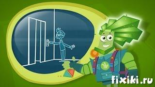 Фиксики - О лифте