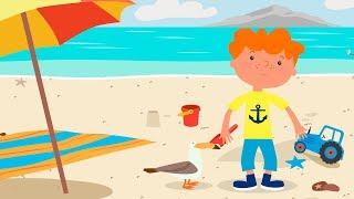 КОРАБЛИК - BOAT - Развивающая песня мультфильм для детей - Nursery rhyme for kids