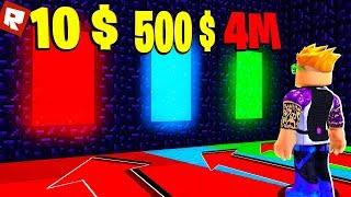 ПОРТАЛ В ДРУГОЕ ИЗМЕРЕНИЕ ЗА 4.400.000 - Roblox