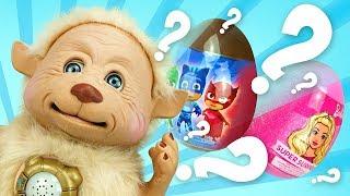 Открываем сюрпризы с волшебным домовым, загадки для малышей
