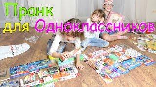 Готовимся к Пранкам над Одноклассниками