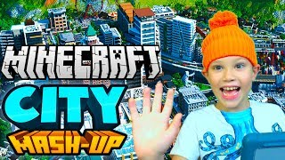 Безлюдный город City MashUp Minecraft - ГДЕ ВСЕ?