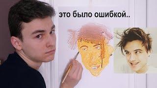 РИСУЮ ЮТУБЕРОВ - Брайн Мапс
