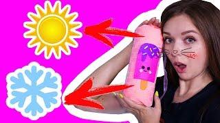 Сумка-холодильник своими руками Бюджетный термочехол для бутылки  Afinka