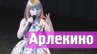 Ярослава Дегтярёва - Арлекино