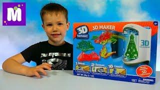 3Д принтер игрушки мэйкер делаем объёмные машинки зверюшки и мосты распаковка 3D magic toy maker