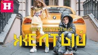 Егор Крид feat. Филипп Киркоров - Цвет настроения черный (ПАРОДИЯ КЛИПА 2018)