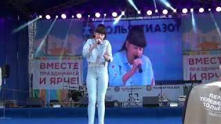 День города. Диана Анкудинова Derniere Danse.