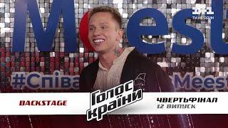 Не нужно прятать себя за яркими причёсками: почему Илья Николаенко изменил свой образ