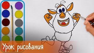 Буба - Как рисовать Бубу? - Пошаговый урок рисования