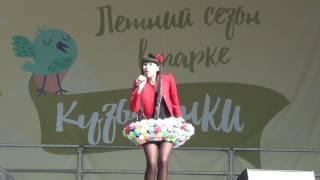 Йодль- тайм. Диана Анкудинова. Москва, парк Кузьминки.