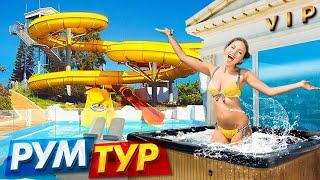 VIP Домик в Аквапарке - Рум Тур - Парк Развлечений WaterWorld Waterpark - Кипр #6 Elli Di