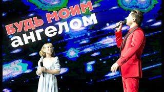 Ярослава Дегтярёва и OstUP. Будь моим ангелом (Орлёнок, 26.09.2018)