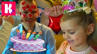 День Рождения канала Miss Katy 2 года Подарки зрителям из Haribo Store самого большого в Мире