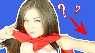 Как красиво завязать шарф или палантин - 6 способов  Мастер класс  Afinka