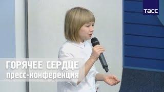 Ярослава Дегтярёва (Горячее сердце - 2018, пресс-конференция в ТАСС, 07.02.2018)