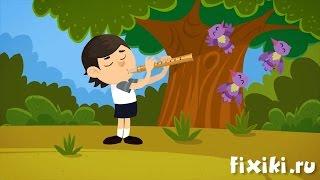 Фиксики - История вещей - Музыкальные инструменты  Образовательные мультики для детей