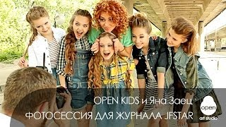 OPEN KIDS - Changes JFStar Photoshoot April 2014 - Music by FAUL & Wad Ad vs Pnau