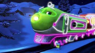 Веселые паровозики из Чаггингтона - Снежная мгла + Команда особого назначения