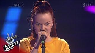 Александра Ушакова. Скандал - Финал - Голос.Дети - Сезон 5