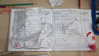 Дневник Женю выгнали со школы Школьныи дневник превратился в Дневник вампира  Электронныи дневник