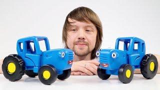 Учимся считать от 1 до 3 - Развивающее видео с Синим Трактором