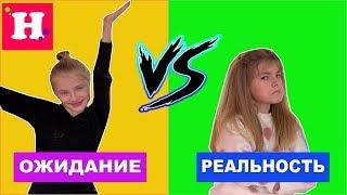 ДРУЖБА БЛОГГЕРОВ - Мисс Николь VS Пупси Кира