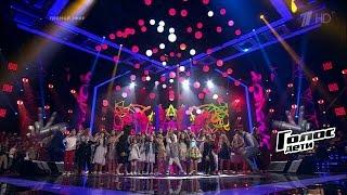 Все участники шоу Голос поют вместе - Финал - Голос.Дети - Сезон 4