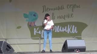 ПОБЕДА. Диана Анкудинова. Премьера песни.